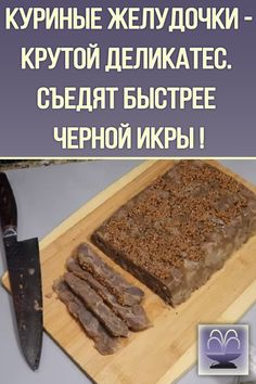 Banana Bread, Food And Drink, Cooking Recipes, Meat, Desserts, Drinks, Kitchens, Christmas Meals, Chef Recipes