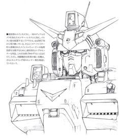 Photo Gundam Wing, Gundam Art, Gunpla Custom, Custom Gundam, 90s Cartoon Shows, Robots Drawing, Gundam Wallpapers, Mechanical Art, Gundam Seed