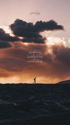 Beautiful Quran Quotes, Quran Quotes Love, Quran Quotes Inspirational, Allah Quotes, Arabic Love Quotes, Muslim Quotes, Quran Sayings, Qoutes, Quran Wallpaper