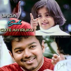 Crazy Girl Quotes, Girly Quotes, Crazy Girls, Movie Love Quotes, Best Love Quotes, Actor Picture, Actor Photo, Sachin Movie, Ilayathalapathy Vijay