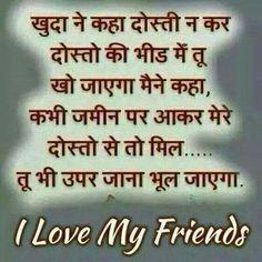 382 Best नजरय Images Hindi Quotes Inspire Quotes