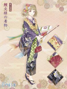 Nikki & Kimono