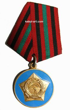 AFGHANISTAN 15YEARS FAITHFUL SERVICE IN ARMY MEDAL