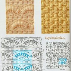 Узор крючком #идеядлявязания #красота #люблювязать #люблювязать  #knitted #knitting #knitaddict #knitting_inspiration #knitoholic #handknit #knitwear #knitstagram #instaknit #iloveknitting #i_loveknitting  #knittersoftheworld #крючком #вяжукрючком #crochet #вязание