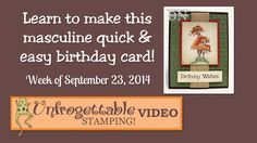 Unfrogettable Stamping | Quick & Easy Serene Silhouettes masculine birthday card featuring the Marker Thumping technique to achieve the look of fall leaves.  http://unfrogettablestamping.typepad.com/my_weblog/2014/09/video-quick-easy-serene-silhouettes-masculine-birthday-card.html