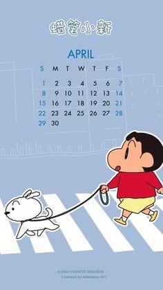 Sinchan Cartoon, Shin Chan Wallpapers, Crayon Shin Chan, Usui, Have Fun, Cartoons, Bullet Journal, Animation, Illustrations