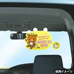 Rilakkuma for the car - might want to find this in Japanese though