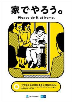 36 Iconic Tokyo Metro Subway Manner Posters 2008-2010   Gakuranman – illuminating Japan