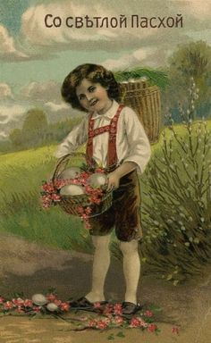 Пасхальные открытки и картинки, открытки на Пасху: История пасхальных открыток + фото, фотографии, картинки