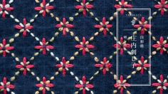 I really love these simple, charming moder lookingn sashiko patterns. Embroidery On Kurtis, Hand Embroidery Videos, Sashiko Embroidery, Simple Embroidery, Japanese Embroidery, Learn Embroidery, Hand Embroidery Stitches, Hand Embroidery Designs, Beaded Embroidery