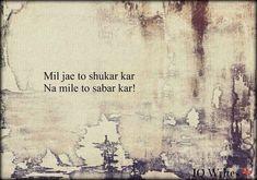 48218990 Pin by Hamed on Alfaaz (Urdu/Hindi poetry) Poet Quotes, Gurbani Quotes, Happy Quotes, Diary Quotes, Hindi Words, Gulzar Quotes, Zindagi Quotes, Punjabi Quotes, Deep Words