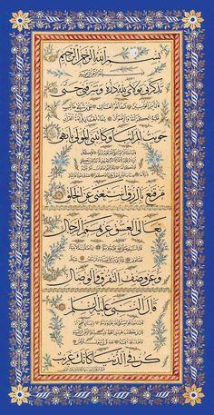 (1) Lost Islamic History (@LostIslamicHist) | Twitter
