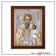 Greek Orthodox Silver Icon Saint Stylianos 20x16cm