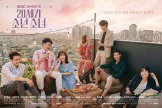 20th Century Boy and Girl ends run with quadruple header due to MBC strike » Dramabeans Korean drama recaps