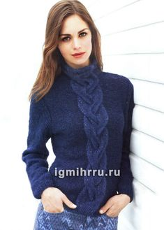Теплый свитер с широкой центральной «косой». Вязание спицами Knit Fashion, Boho Fashion, Cute Sweaters, Sweaters For Women, Cable Knitting, Cable Sweater, Lace Embroidery, Mode Hijab, Knitting For Beginners