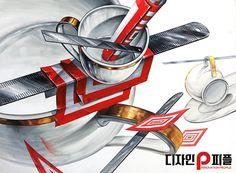 중앙대 기초디자인<커피잔 세트+패턴지+쇠자> - 피플미술학원4