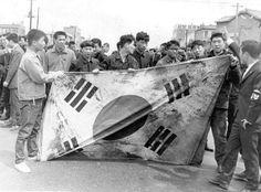 1964년 6월 3일 대통령 박정희(朴正熙)가 비상계엄령을 선포하여 한일회담 반대시위를 진압한 사건.