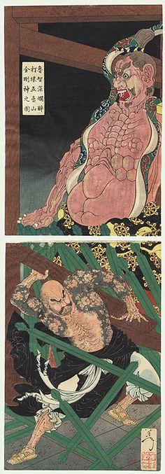 Rochishin Topples the Temple Gate Guardian in a Drunken Rage, 1887 by Yoshitoshi (1839 - 1892)