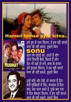 Romantic Song Lyrics, Old Song Lyrics, Cool Lyrics, Song Lyric Quotes, Music Lyrics, Hindi Old Songs, Song Hindi, Film Song, Movie Songs