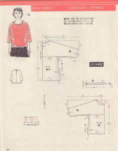 Japanese book and magazine handicrafts - Lady Boutique Kimono Sewing Pattern, Pattern Drafting, Sewing Tutorials, Sewing Projects, Japanese Sewing Patterns, Diy Tops, Make Your Own Clothes, Japanese Books, Pattern Cutting