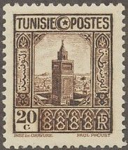Tunisia - D'n'D Stamps
