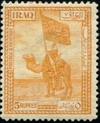 1923: Standard bearer of the royal camel-troop (עיראק) (Country motifs) Mi:IQ 30,Sn:IQ 12,Yt:IQ 60