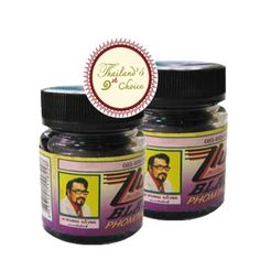2 Bottles Facial Hair Growth Herbal Cream  Grow Beard Mustache Sideburns Eyebrows Chest Hair *** Details can be found by clicking on the image.