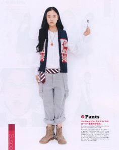 Yu Yu Aoi in the November 2011 issue of Japanese magazine Jille. The theme of the photoshoot is boy's style, and the baggy layers are quite reminiscent of mori girl style. She carries off the boyish clothing perfectly.