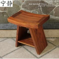 Japanese teak shower stool