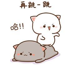 The perfect Jump Brat Spoiled Animated GIF for your conversation. Cute Anime Cat, Cute Bunny Cartoon, Cute Cartoon Pictures, Cute Love Pictures, Cute Love Cartoons, Cute Cat Gif, Cute Cats, Cute Bear Drawings, Cute Cat Drawing