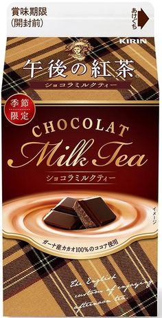 Free Shipping From Japan Milk Charitable Meiji Chocolate 3 Set Hi Milk Black
