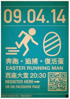 Finalized poster for easter running man. Retro flat design.