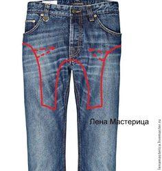 лиф сарафана из джинсов 08