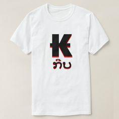 ₭ ກີບ Lao kip white T-Shirt - tap to personalize and get yours