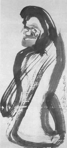 Сога Сёхаку, «Бодхидхарма», тушь, бумага, 54.5 х 121.3 см. Художник нарисовал легендарного индийского монаха Бодхидхарму спонтанно, большими мазками и размазал рукой будучи пьяным, она так и подписана автором.