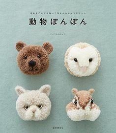 Pom Pom Animals DIY Japanese Craft Book Trikotri Wool Yarn Fluffy PuffBall…