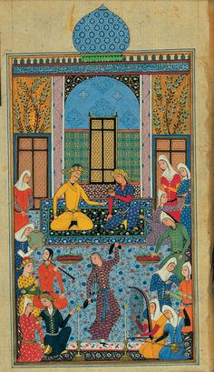 a banquet 1573 nezami's khamse