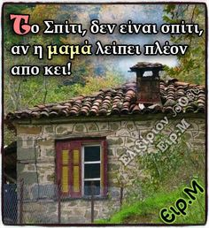 Greek Beauty, True Words, Pergola, Outdoor Structures, Life, Outdoor Pergola, Shut Up Quotes, Quote, True Sayings