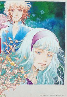 Feh Yes Vintage Manga Retro Kunst, Retro Art, Vintage Art, Japan Illustration, Kunst Inspo, Art Inspo, Old Anime, Manga Anime, Manga Collection