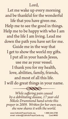 Free Catholic Holy Cards - Catholic Prayer Cards - St Therese of Lisieux - St. Joseph - Our Lady of Guadalupe - Sacred Heart of Jesus - John Paul the Great - Support Missionary work Prayer Scriptures, Bible Prayers, Catholic Prayers, Faith Prayer, Prayer Quotes, Spiritual Quotes, Faith Quotes, Bible Verses, Powerful Scriptures