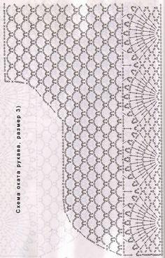 Captivating Crochet a Bodycon Dress Top Ideas. Dazzling Crochet a Bodycon Dress Top Ideas. Gilet Crochet, Crochet Lace Edging, Crochet Diagram, Crochet Blouse, Crochet Chart, Cotton Crochet, Diy Crochet, Crochet Stitches, Crochet Baby
