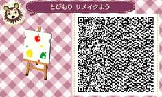 THANKS FOR 27,000+ FOLLOWS! Your number one source for cute Animal Crossing New Leaf QR codes since...