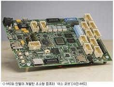 [MS-인텔, 개발자용 초소형 컴퓨터 선보인다] 마이크로소프트(MS)와 인텔이 손잡고 모바일 기기 개발자용 초소형 컴퓨터를 만들었다고 IT매체 아스테크니카가 29일(현지시간) 전했다. 보도에 따르면 MS는 인텔, 보드 제조사인 서킷코와 협력해 30만원(300달러) 상당 초소형 컴퓨터 '샥스 코브'를 만들고 예약 주문을 받기 시작했다.