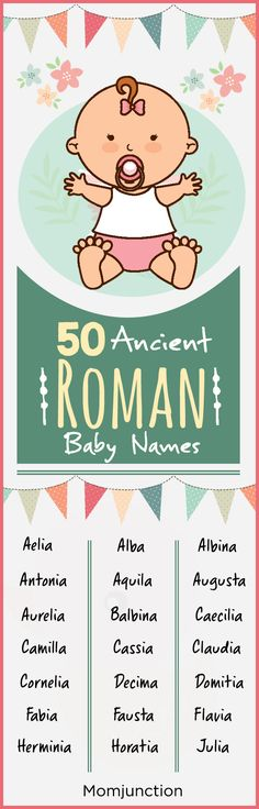 50 Ancient Roman Baby Names For Girls And Boys