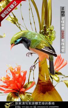 New Realism Sugar Art Bird