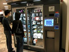 vending machine   http://gizmodo.com/apple-pay-is-coming-to-thousands-of-vending-machines-an-1682078015