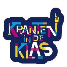 Website met lesmateriaal rond 'Kranten in de klas'