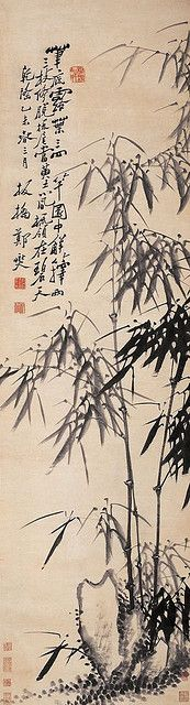 清代 - 鄭板橋 -《竹石圖》                     Painted by the Qing Dynasty artist Zheng Xie 鄭燮 (板橋)