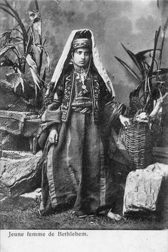 Palestine | Young woman from Bethlehem | Vintage postcard.