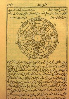 """Ketaab e Naghsh e Soleymaani"", in invocations, magic and talismans,"